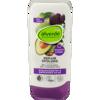 Après-shampooing Repair Avocat Bio & Beurre de karité Bio